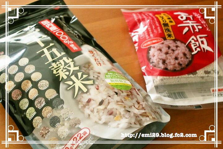 foodpic7001864.png