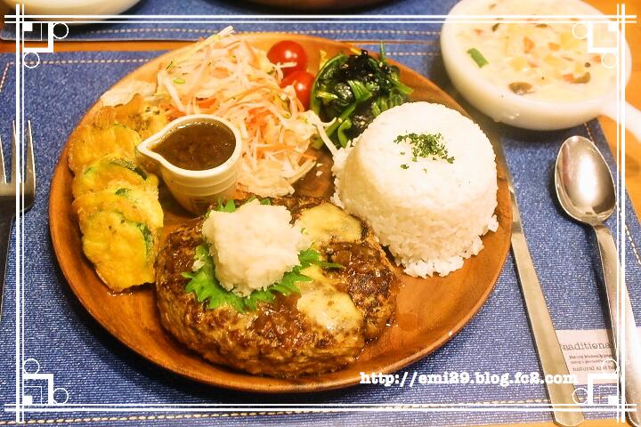 foodpic7004684.png