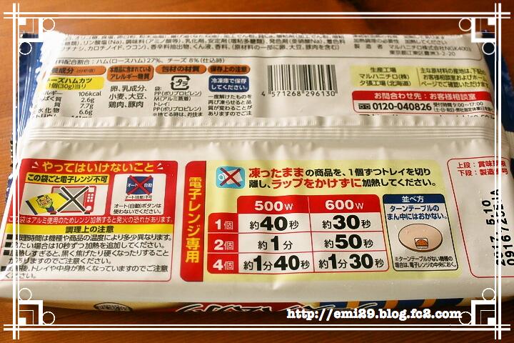 foodpic7013205.png