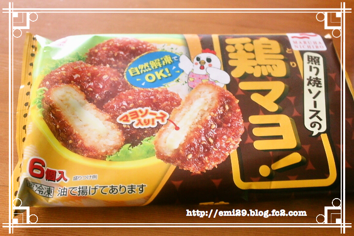 foodpic7018286.png