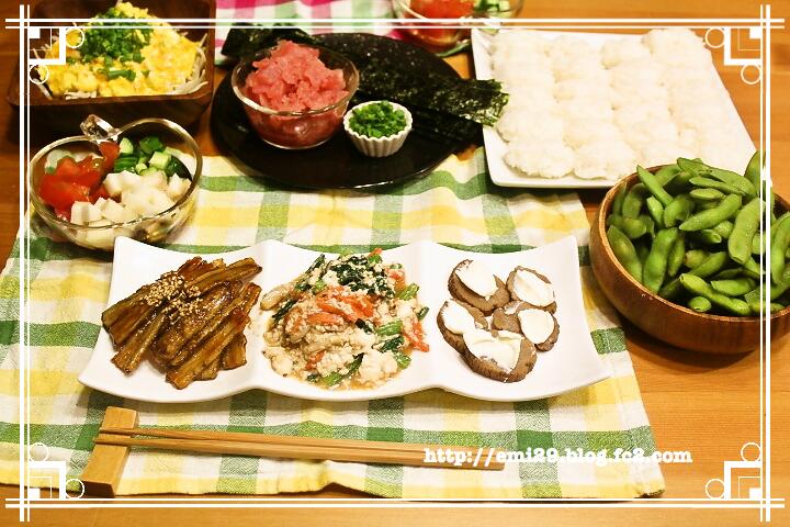 foodpic7063014.png