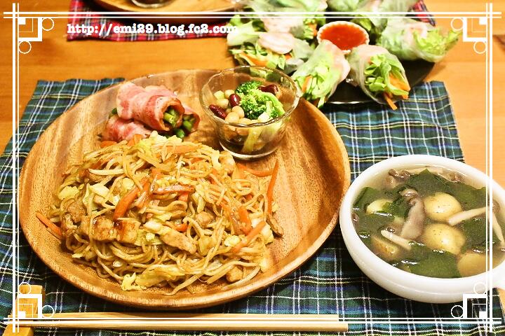 foodpic7072973.png