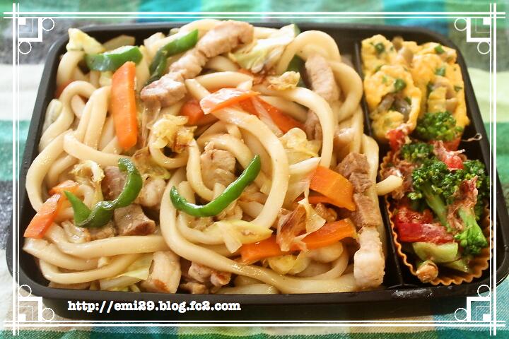foodpic7083576.png