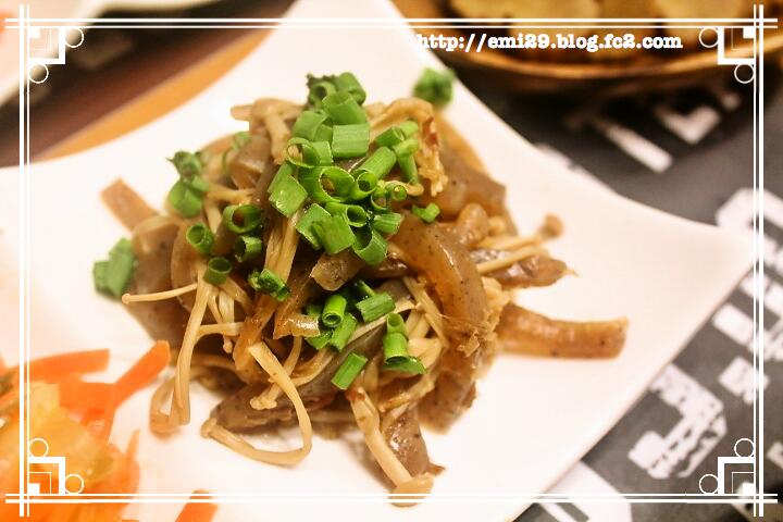 foodpic7083588.png