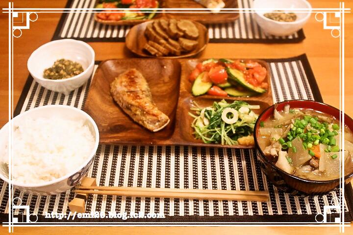 foodpic7088448.png