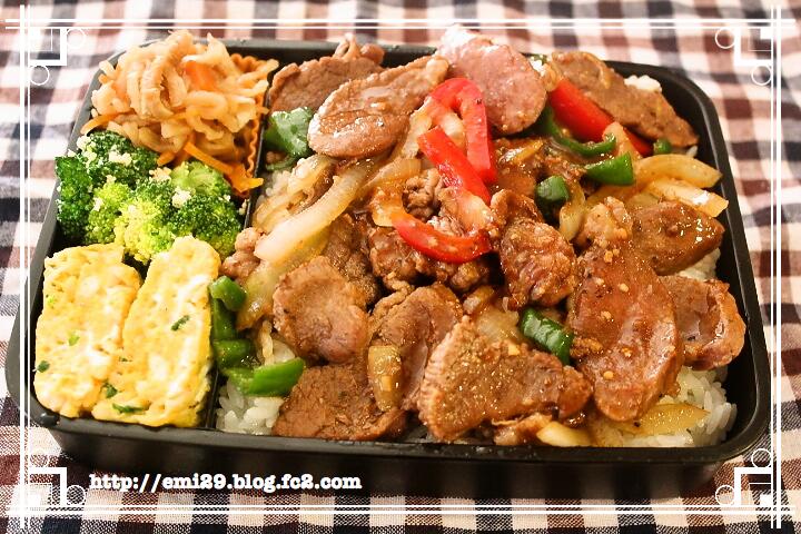 foodpic7098654.png