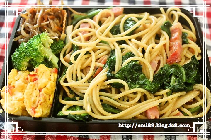 foodpic7104148.png