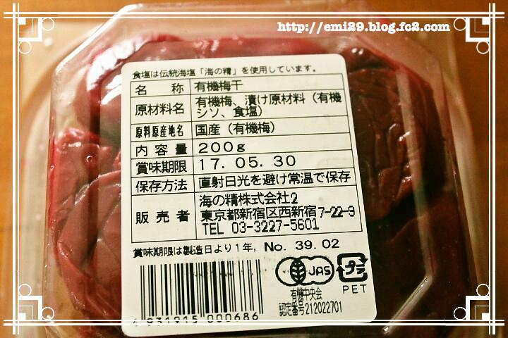foodpic7112265.png