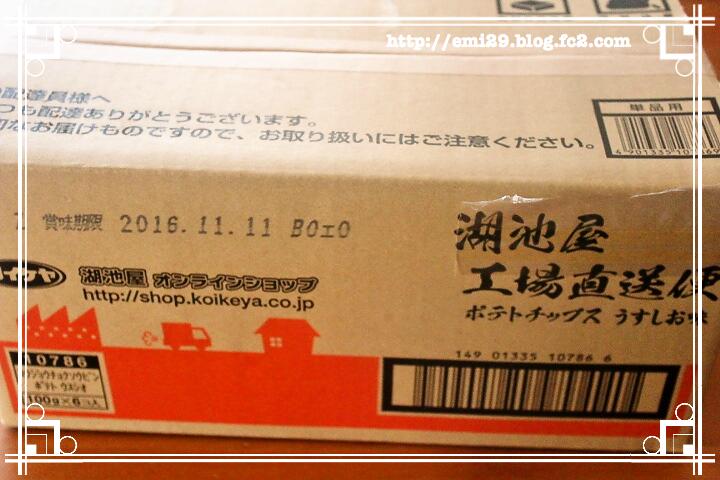 foodpic7136533.png