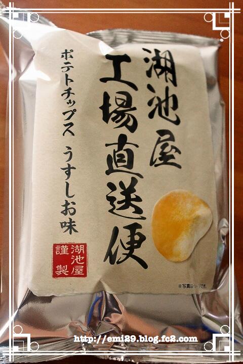 foodpic7136539.png