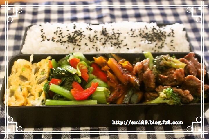 foodpic7138387.png