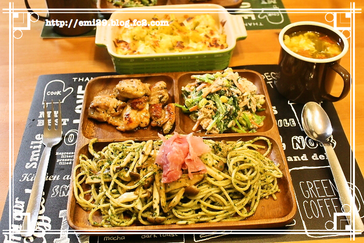 foodpic7144376.png