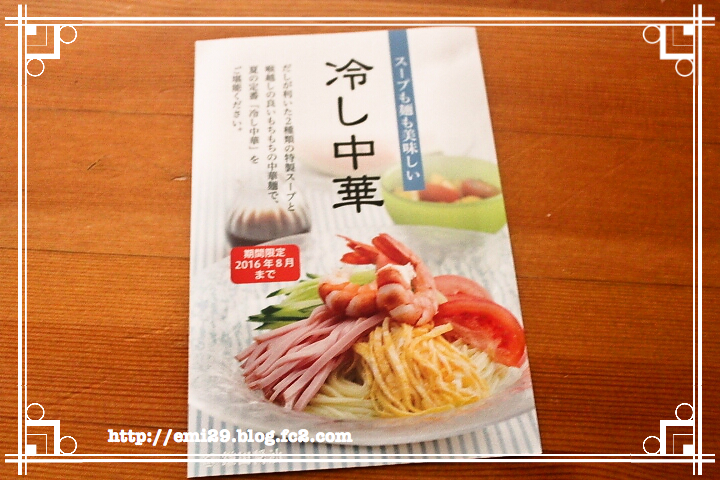 foodpic7149362.png