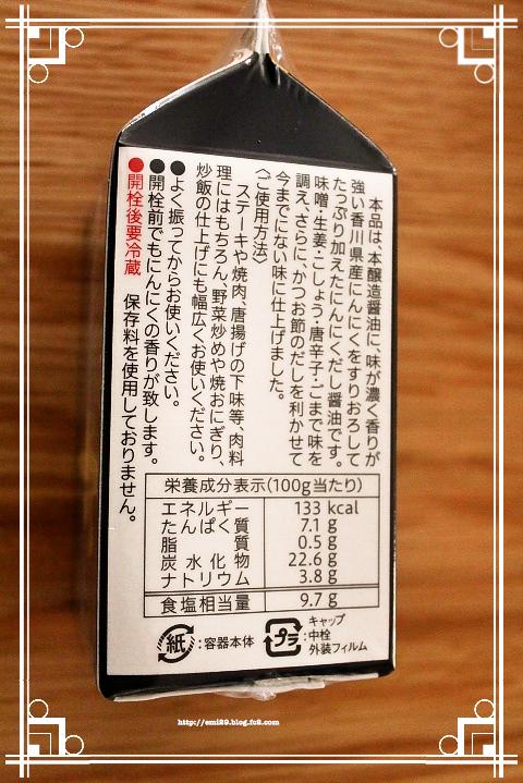 foodpic7152553.png