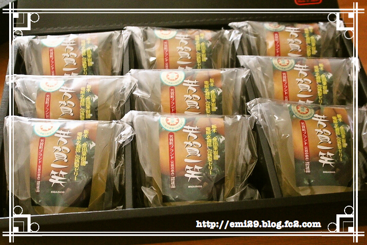 foodpic7171271.png