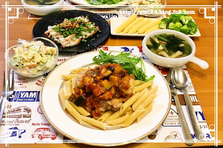 foodpic7176898.png