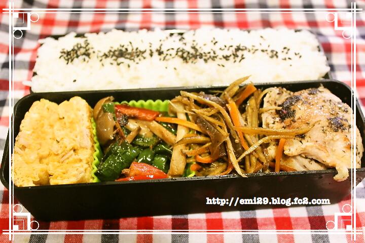 foodpic7189787.png