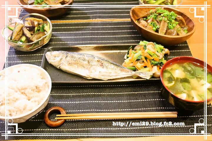 foodpic7191522.png