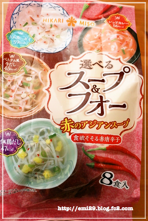 foodpic7206429.png