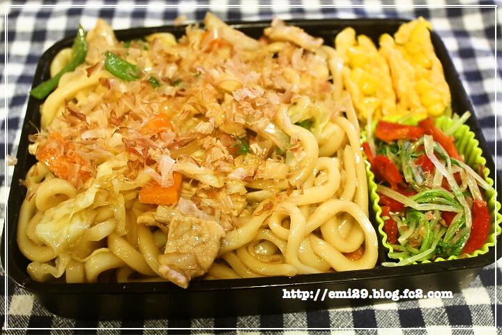 foodpic7207404.png
