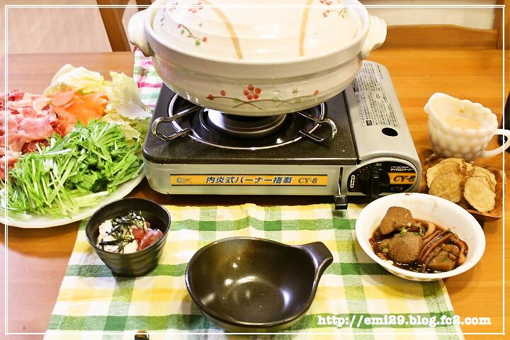 foodpic7279279.png