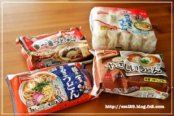 foodpic7296456.png
