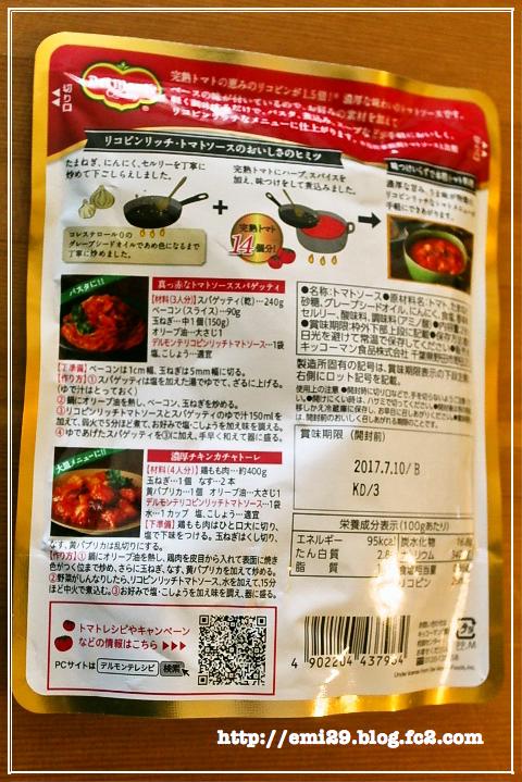 foodpic7319026.png