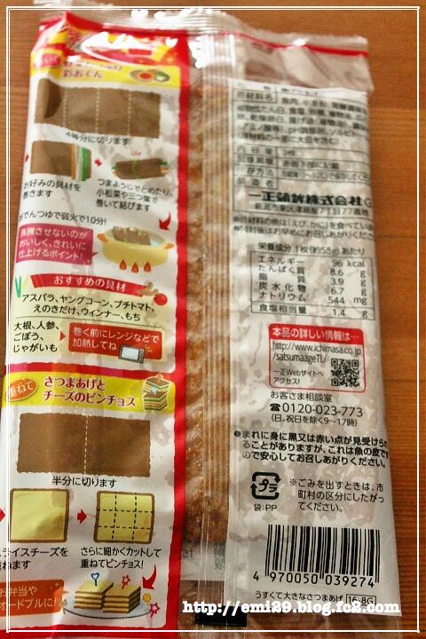 foodpic7323991.png
