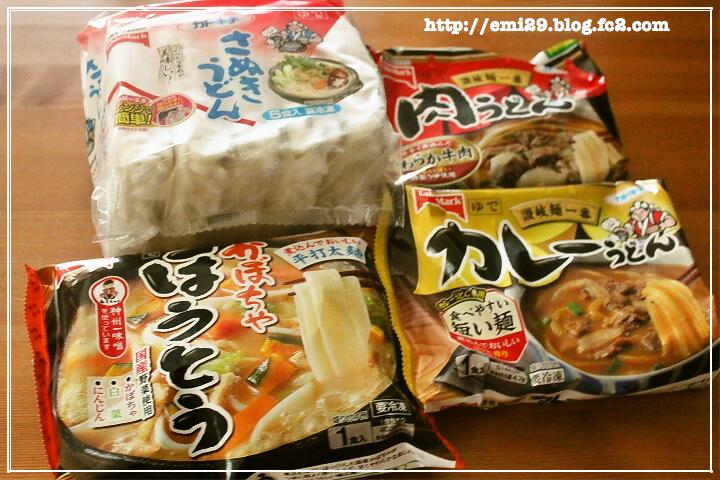 foodpic7342158.png