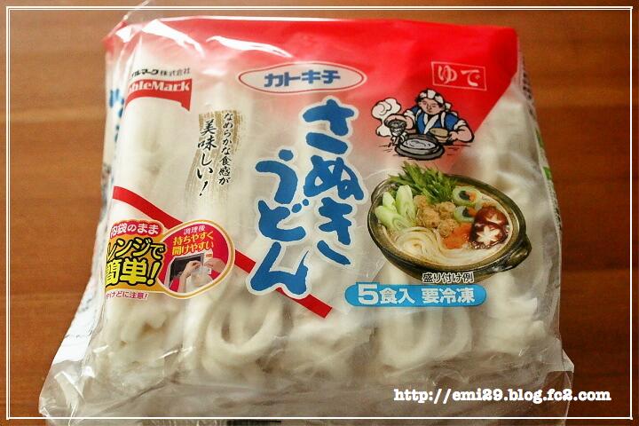 foodpic7342159.png