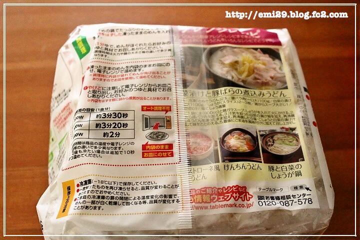 foodpic7342160.png