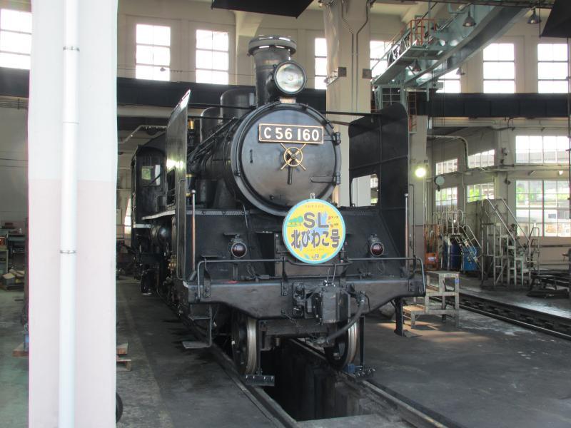京都鉄道博物館6