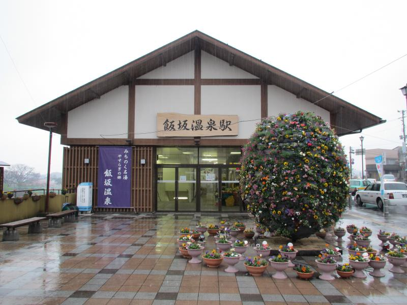 飯坂温泉駅1