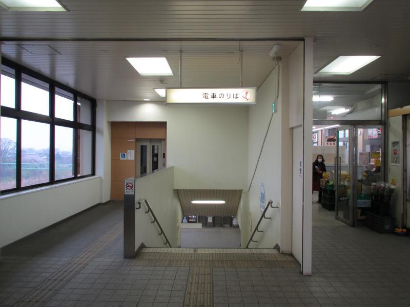 飯坂温泉駅5