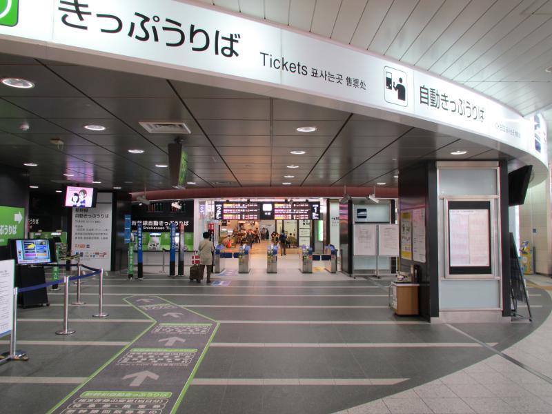 新神戸駅改札口