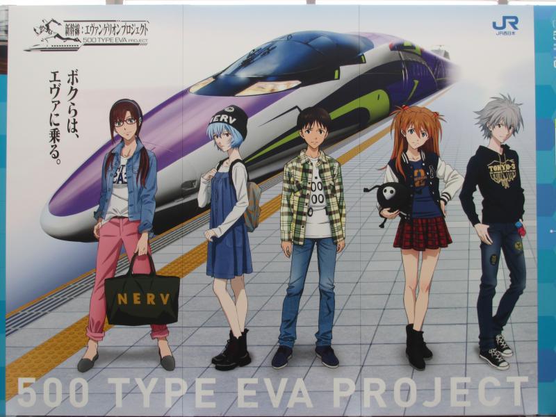 500 TYPE EVAポスター