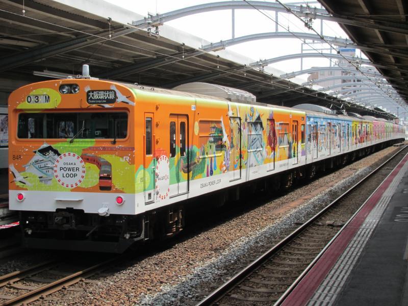 鶴橋駅103系2