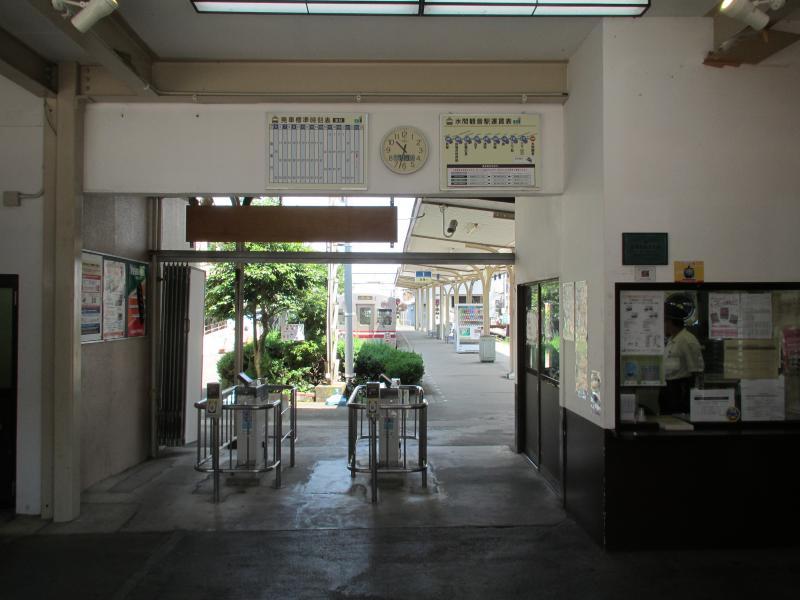 水間観音駅2