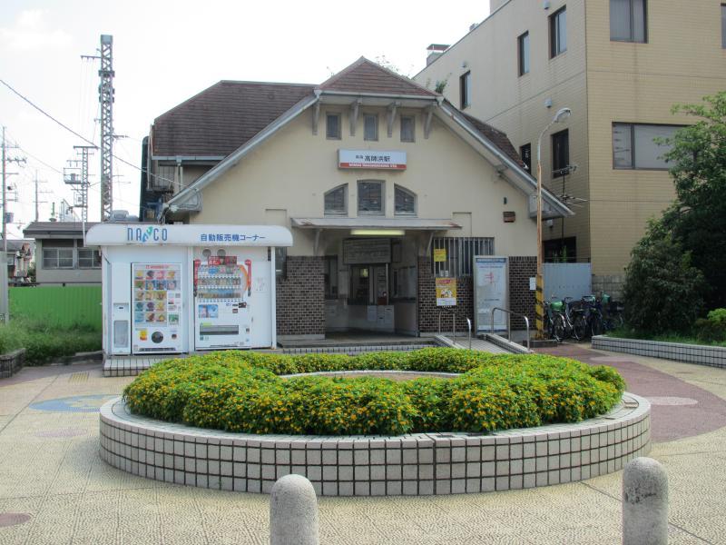 高師浜駅1