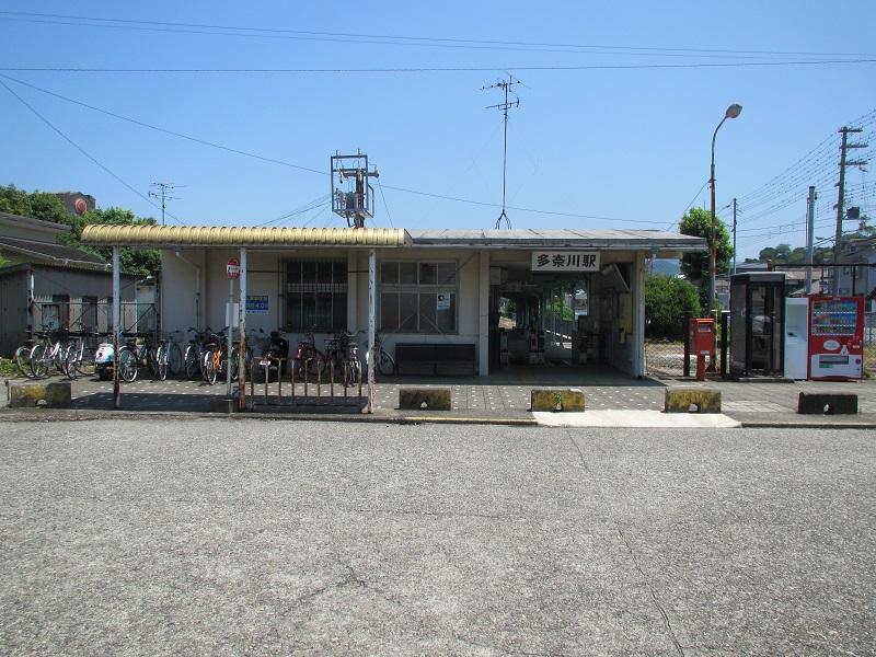多奈川駅1