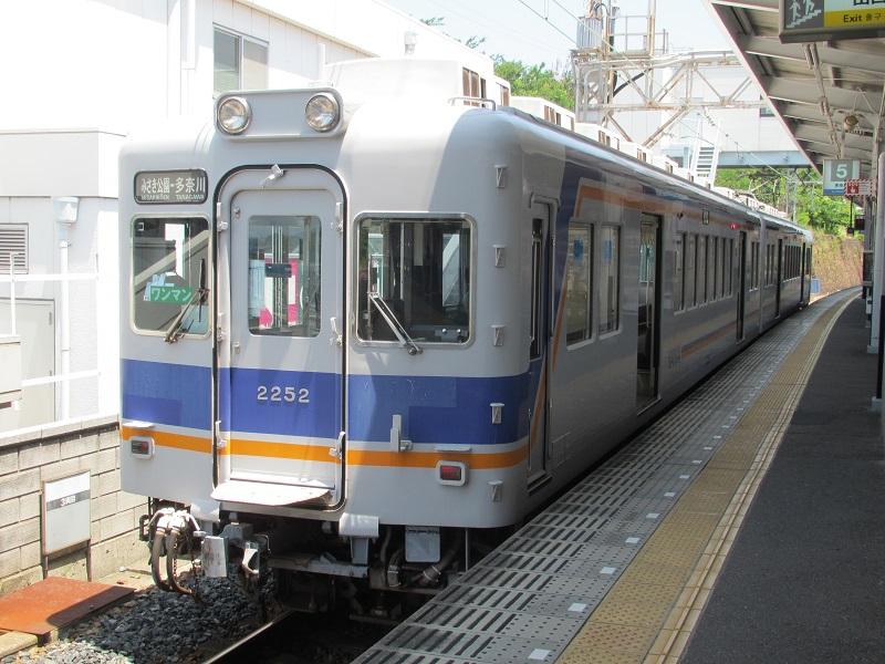 みさき公園駅3