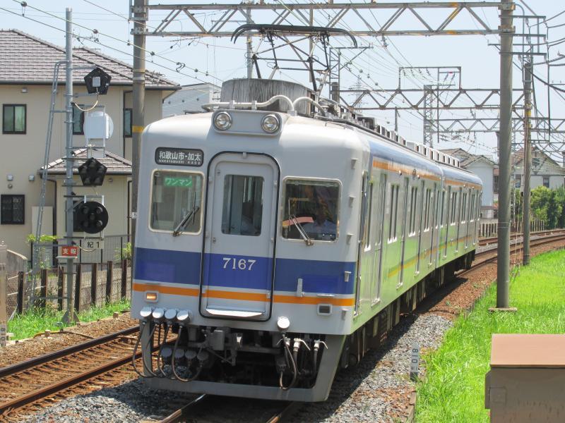 紀ノ川駅4
