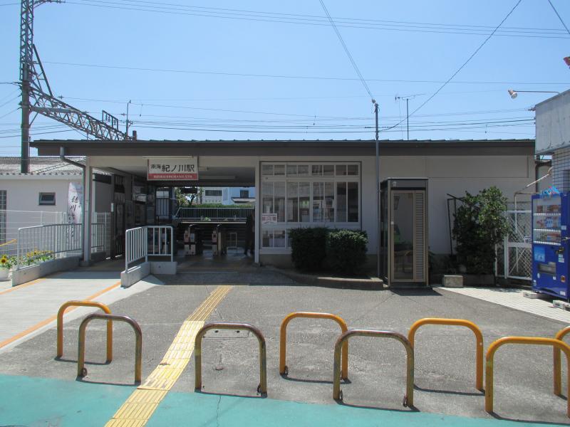 紀ノ川駅1