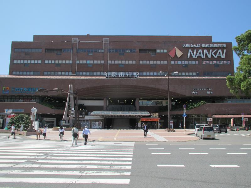 和歌山市駅1