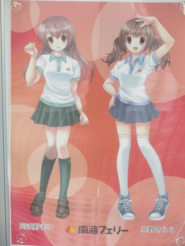 和歌山港駅3