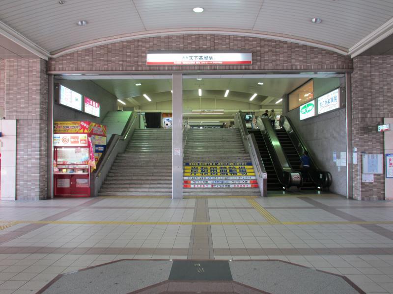 天下茶屋駅1