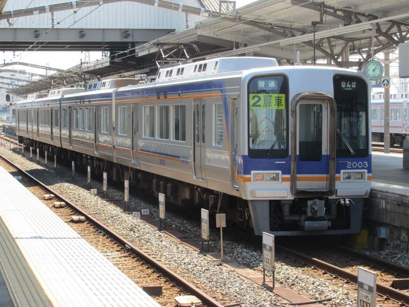 和歌山市駅5