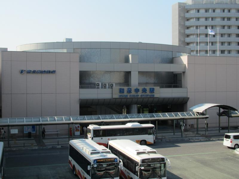 和泉中央駅1