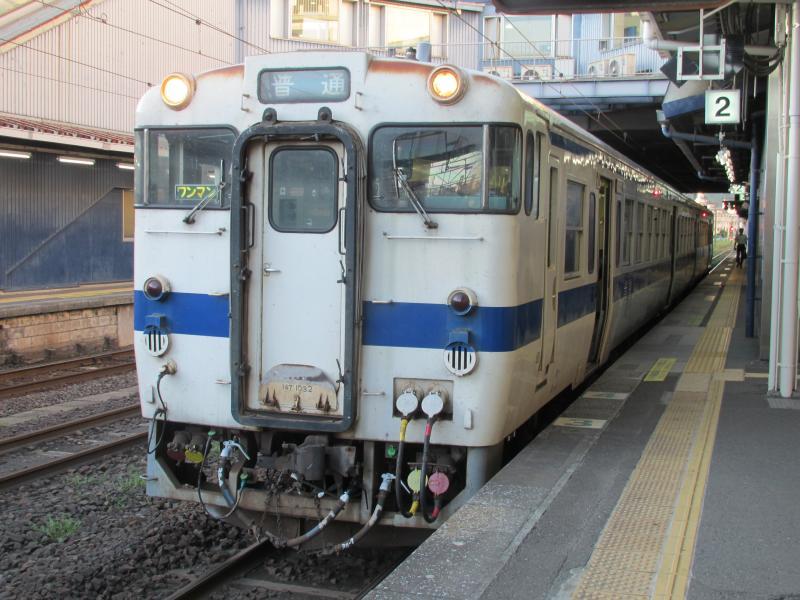 指宿枕崎線1