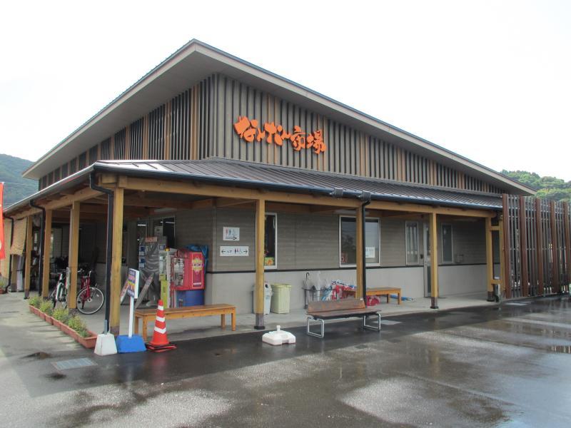 道の駅(根占)